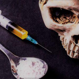 симптомы наркомании