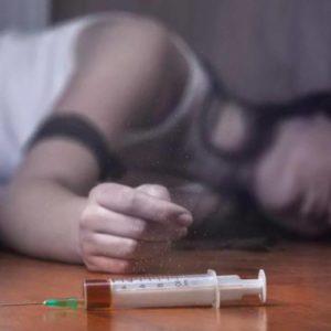 Дочь наркоманка